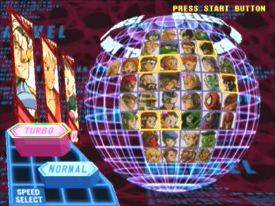 The Marvel vs Capcom 2 Review Page
